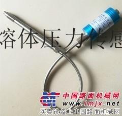 """BYY772-35MPa-1/2""""-20UNF压力传感器"""