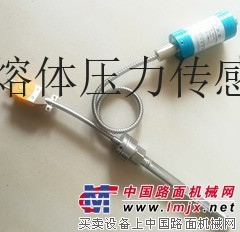 """BYY773-35MPa-1/2""""-20UNF压力传感器"""