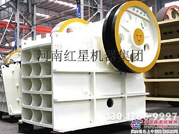 采石场砂石厂专用石头粉碎机设备A74