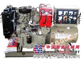 泰州锋发专业生产供应 潍柴发电机(组) 价格电询