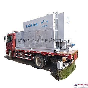 供应FS-2500大容量水泥摊铺机