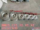 洒水车配件15972778299 洒水车维修 洒水车阀门 水炮喷头 水泵 洒水车改装