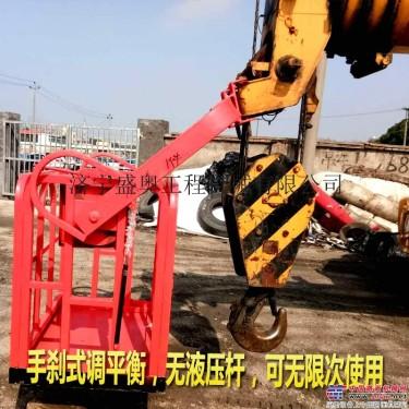 供应1.2米吊车专用吊篮 起重机吊机顶筐 6吨-50吨吊车通用型号高空顶筐