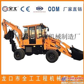 供应全工两头忙SZ40-16挖掘装载机