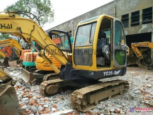 出售二手玉柴YC35-8挖掘机优质小挖机性能好