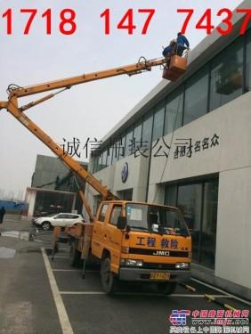 成都温江吊车出租《顾客至上》和盛叉车租赁设备搬运