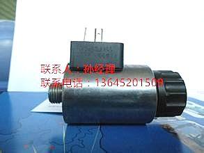 成都柳工CLG512摊铺机电磁阀报价合理