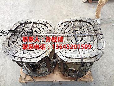 福格勒S1600-2摊铺机刮板大链条生产流程详细