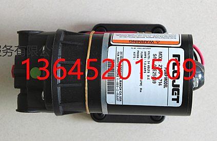 三一STR130-5H压路机洒水泵新报价单