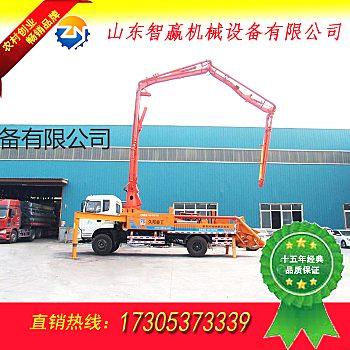 四川小型混凝土泵车多少钱小型混泥土输送泵车