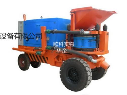 护坡干喷机矿用防爆砂浆机混凝土湿式干式喷浆机配件喷浆管5立方喷浆机