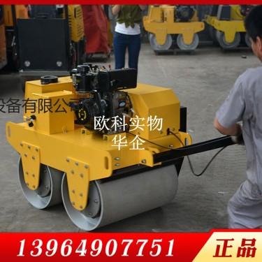 双钢轮震动压路机道路工程回填压实用小型压路机
