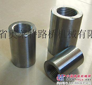 钢筋连接套筒  直螺纹套筒 正反丝套筒厂家 套筒
