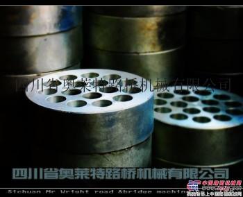 供应YJM15系列锚具 四川锚具厂家 锚具四件套 锚具价格批发