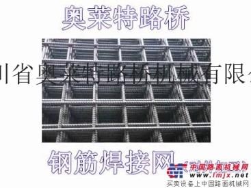 焊接钢筋网  钢筋网代加工   成都钢筋网厂家