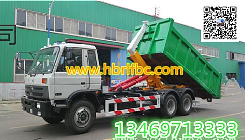 大连钩臂式垃圾车25吨多少钱
