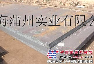 供应宝钢/舞钢BTW1矿用机械专用