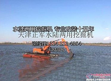 库尔勒水上挖掘机租赁,水陆挖掘机整机13141114354