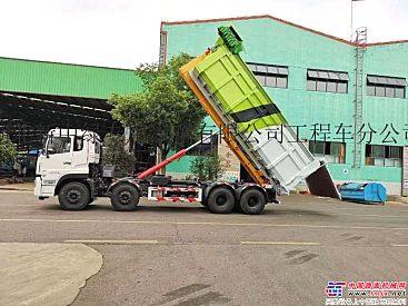 厂家供应东风勾臂垃圾车