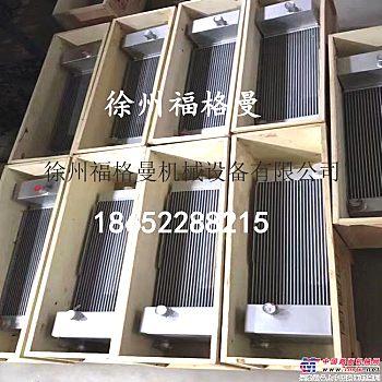 供应福格勒摊铺机配件 S1800-2摊铺机水箱散热器