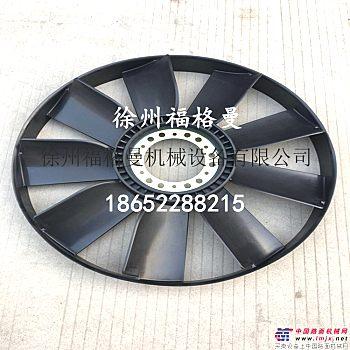 供应宝马格压路机配件 BW226压路机风扇