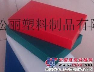 煤矿使用高强度耐磨卸煤沟衬板pe衬板