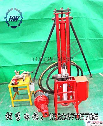 山东恒旺小型架子打井电气两用潜孔钻机