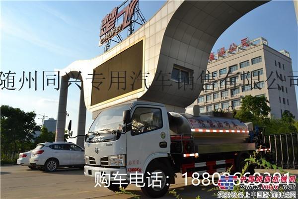 出售二手4吨智能沥青洒布车路面养护车