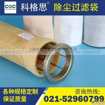 供应各种型号沥青混凝土搅拌设备其它配套件