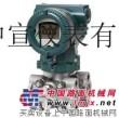 供应日本横河EJA430E-JCS4J-912DA压力变送器盾构机仪器与仪表