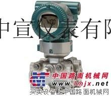 供应日本横河EJA130E-JHS5J-912EA高静压差压变送器盾构机仪器与仪表