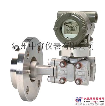 供应日本横河EJA210E法兰安装式差压变送器灰浆机仪器与仪表