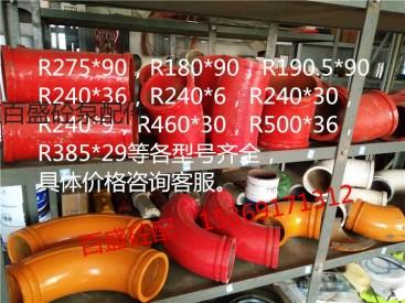 三一中联徐工鸿得利泵车90度耐磨铸钢弯头 泵车加厚耐磨弯管