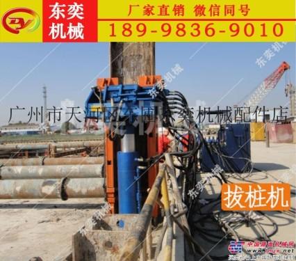 型钢拔桩机 SMW工法专用液压拔桩机
