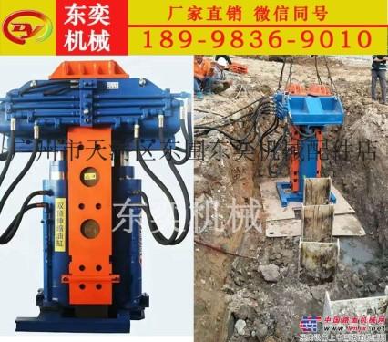 工法桩液压拔桩机 建筑工程拔桩设备