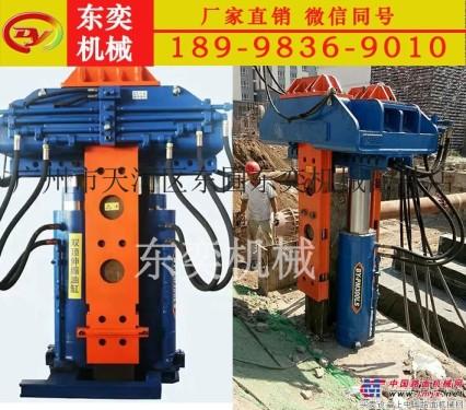 供应PM300S沉拔桩架 液压拔桩机