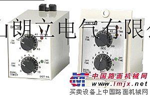 供应大产电机韩国大产DSB-72 DSB-72D挖掘机电气系统