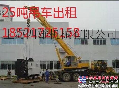 上海嘉定区丰庄叉车出租、设备移位就位、嘉定牵引车出租运输