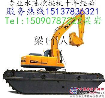 杭州水陆挖掘机出租  湿地挖掘机厂家  水挖出租