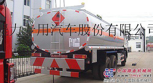 东风天龙后双桥油罐车