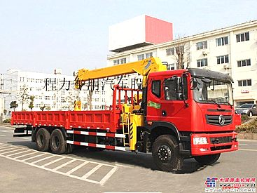 12吨徐工东风特商随车吊