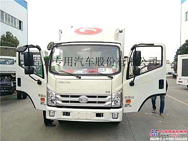 福田康瑞冷藏车(4.2米 H2)