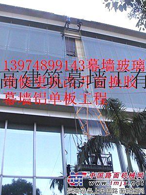 吊蓝+长沙玻璃幕墙保养维护工程有限公司