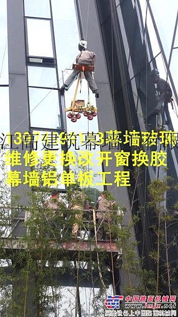 长沙高处作业换玻璃公司丨外墙玻璃更换丨吊蓝