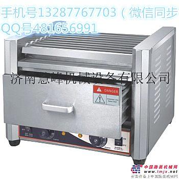 四川EH-509热狗机连保温柜