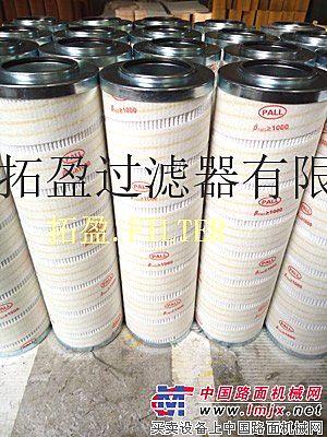 供应 HC9600FKS8H盾构机过滤器