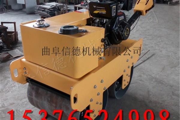 供應信德xd-3.0壓路機沈陽手扶雙輪壓路機 壓路機促銷 做遼寧人民喜歡的壓路機