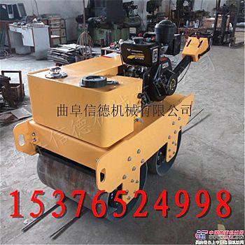 供应信德xd-3.0压路机沈阳手扶双轮压路机 压路机促销 做辽宁人民喜欢的压路机