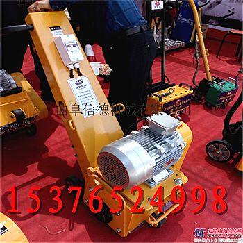 供应信德XD-250铣刨机供应厂家直销四川小型铣刨机 混凝土铣刨机 价格报价