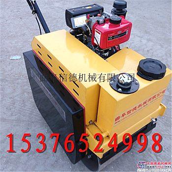 供应信德xd-3.0压路机手扶式振动压路机 信德工程机械